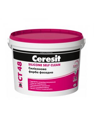 Ceresit CT 48 SILICONE SELF CLEAN Силиконовая краска фасадная