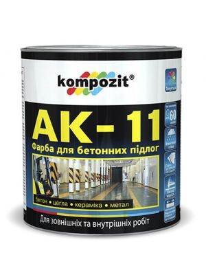 Краска для бетонных полов серая АК-11