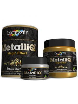 Эмаль акриловая METALLIQ Kompozit (0,9 кг)