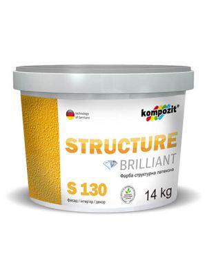 Краска структурная S 130 Kompozit, 14 кг