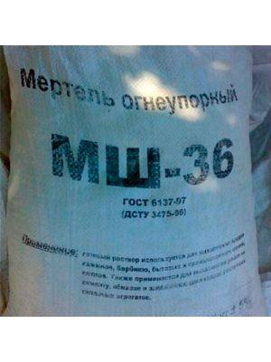 Мертель шамотный МШ-36 ВАОК (огнеупорная смесь)
