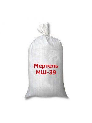 Мертель шамотный МШ-39 (огнеупорная смесь)