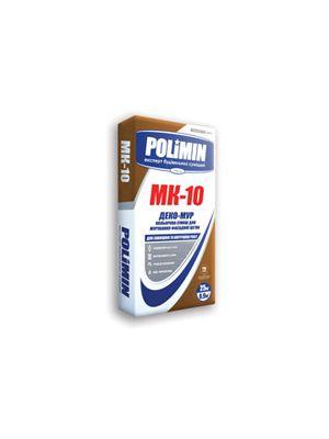 Полимин МК-10 смесь для кладки фасадного кирпича (цветная)