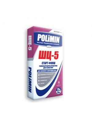 Полимин ШЦ-5 Старт-Финиш Теплоизолирующая штукатурка для газобетона