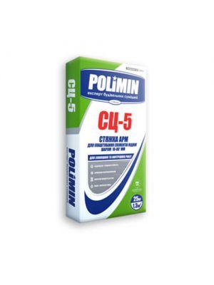 Полимин СЦ-5 Стяжка АРМ для устройства элементов пола