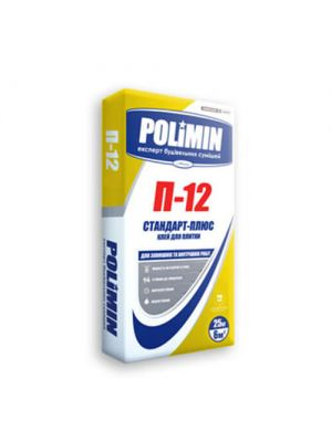 Полимин П-12 Стандарт-плюс Клей для плитки