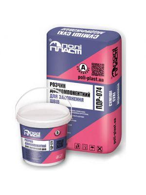 Полипласт ПДР-074 Двухкомпонентный эпоксидный водонепроницаемый высокопрочный заполнитель швов
