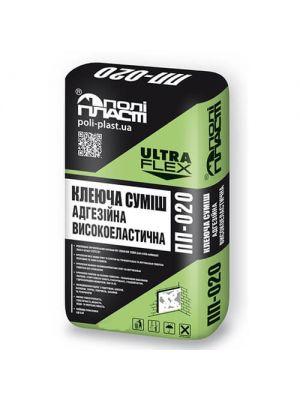 Полипласт ПП-020 Клеевая смесь высокоэластичная, высокоадгезионная ULTRA FLEX