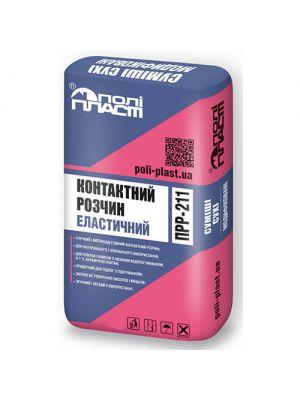 Полипласт ПРР-211 Эластичный контактный раствор
