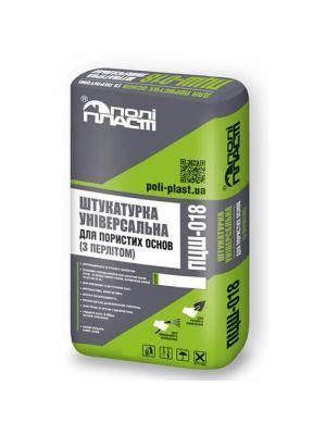 Полипласт ПЦШ-018 Штукатурка универсальная для пористых основ с перлитом