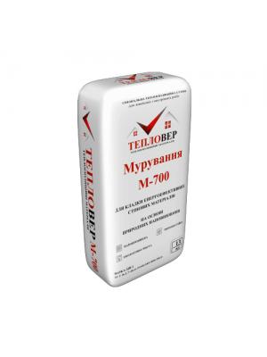 Кладочная смесь ТЕПЛОВЕР Кладка М-700