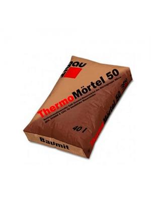 Baumit ThermoMörtel 50 Теплоизоляционная растворная смесь для кладки