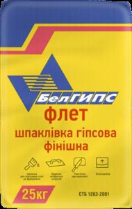 БелГипс ФЛЕТ Шпаклевка