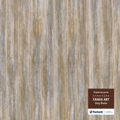 Паркетная доска TARKETT TANGO ART ГРЕЙ РИМ BR NP DG 550059010