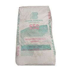 Серый цемент М550 Bursa (Турция) СЕМ І 42,5R 25кг (пластик)
