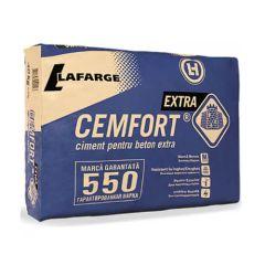 Цемент LAFARGE ПЦ550