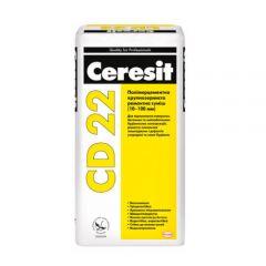 Ceresit CD 22 Крупнозернистая ремонтно-восстановительная смесь