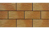 Фасадний камінь Темний Гобі CER5