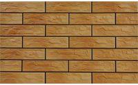 Фасадний камінь Темний Гобі CER5 Bis