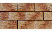 Фасадний камінь Мокка CER8