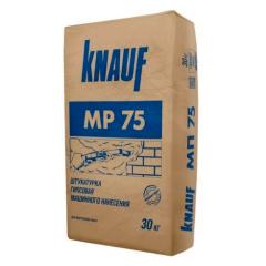 Гіпсова штукатурка Knauf MP 75, 30 кг (машинна)