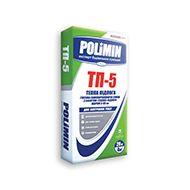Полимин ТП-5 Теплый пол Гипсовая самовыравнивающаяся смесь с эффектом «теплый» пол