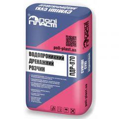 Полипласт ПДР-070 (070+) Водопроницаемая дренажная смесь для мощения