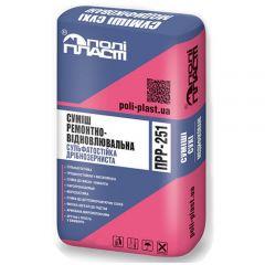 Полипласт ПРР-251 Сульфатостойкая смесь для бетона