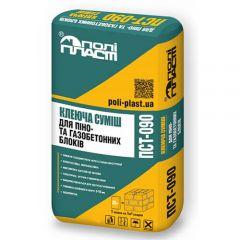 Полипласт ПСТ-090 Клеевая смесь для пено- и газобетонных блоков (зима)