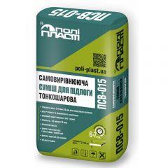 Полипласт ПСВ-015 Самовыравнивающаяся смесь для пола тонкослойная
