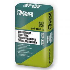 Полипласт ПСВ-400 Высокопрочная эластичная самовыравнивающаяся смесь для пола (40 МПа)