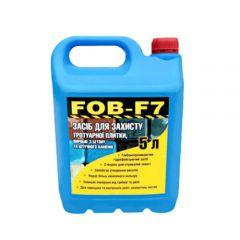 Гидрофобизатор FOB-F7 5л