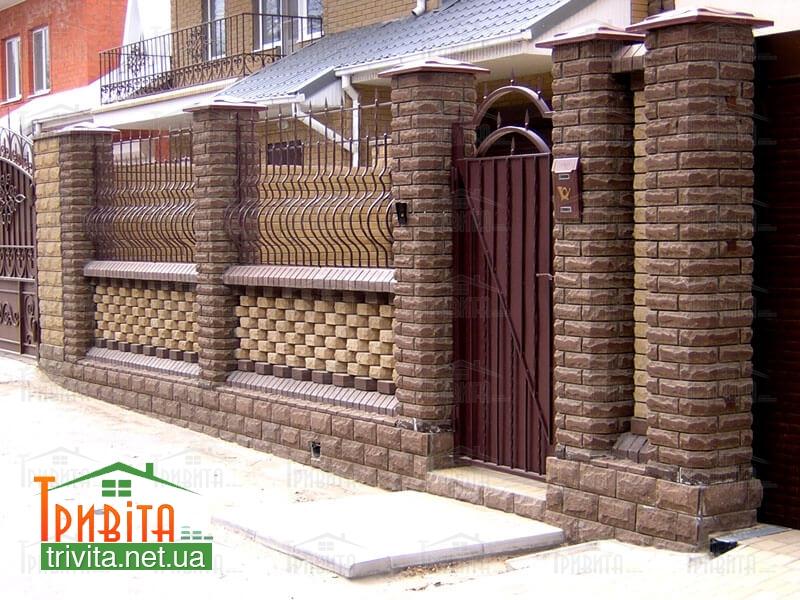 Фото 2. Забор из рваного камня