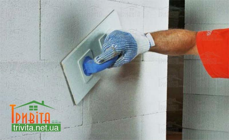 Фото 1. Оздоблення газобетонних стін