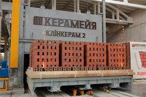 Завод керамейя, кирпичный завод керамейя