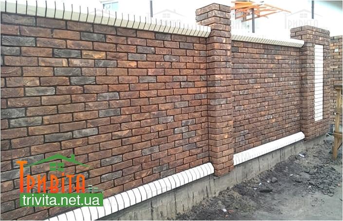 Фото 3. Забор из рваного камня