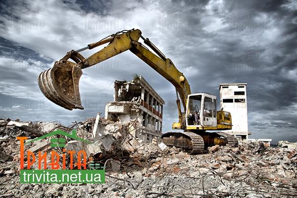 Фото 1. Процесс демонтажа и сноса зданий
