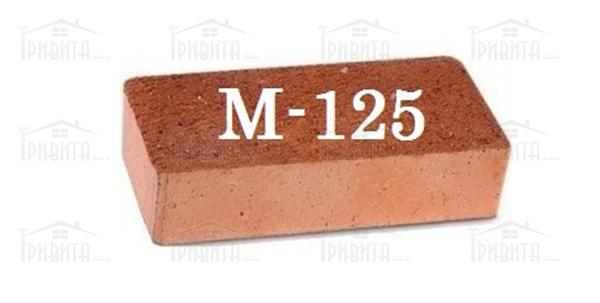 Фото 1. Рядова цегла марки М-125