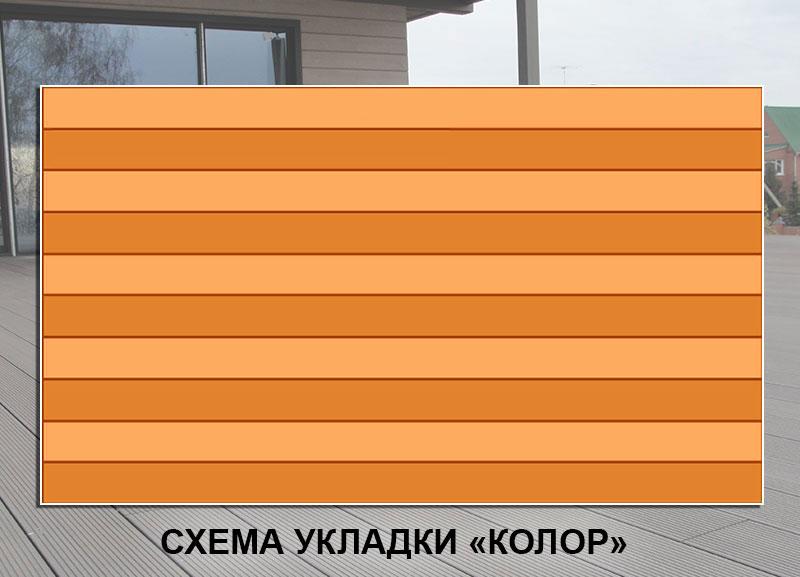 Укладка террасной доски Колор
