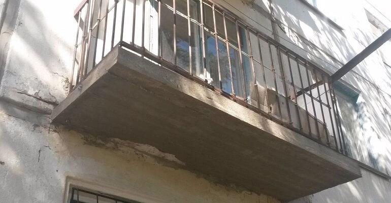 Балконна плита