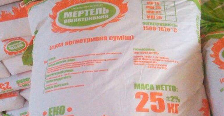 Мертель МШ-28 Четырбоки в упаковке