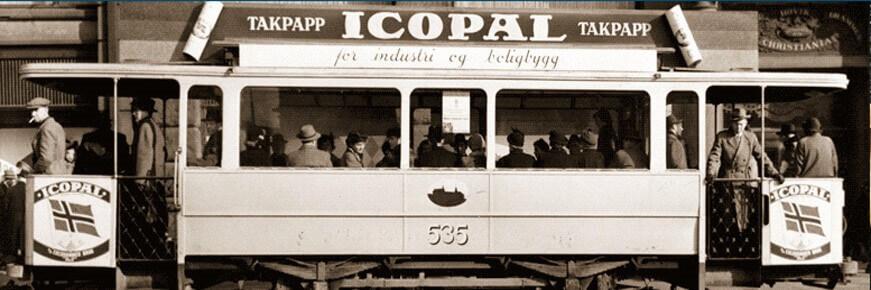 Битумная черепица ICOPAL фото