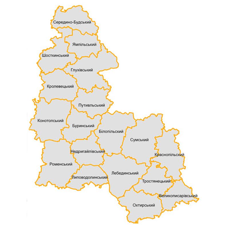 Сумская область