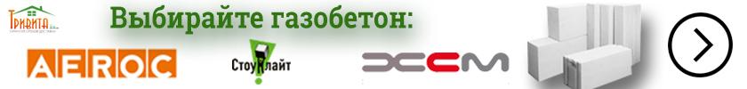 Звукоизоляция газобетона Aeroc