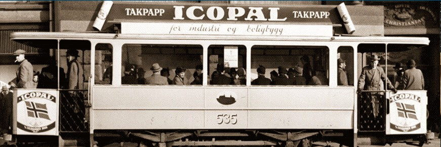 Бітумна черепиця ICOPAL фото