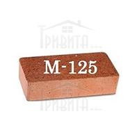 Где можно купить кирпич марки М125