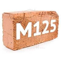 Цена на кирпич марки М 125