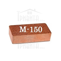 Где можно купить кирпич М-150
