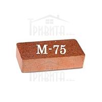 Виды кирпича М-75