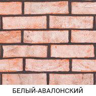 кирпич ручной формовки СБК Авалонский